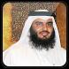 الشيخ أحمد العجمي بدون نت by Sara Apps Quran
