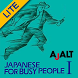Japanese for Busy People ILite by AJALT
