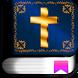 Свободная Библия by Bible.