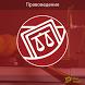 Топ-100: Правоведение by Argus-M