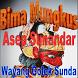 Wayang Golek Asep Sunandar: Bima Mungkus (Offline) by Dunia Wayang