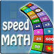 Speed Math by Dogan Tezcan