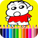 Learn Coloring for shin chan by coloringdevapps