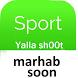 marhaba riyad by Yalla Shoot live