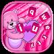 Pink Teddy Bear Keyboard Theme