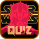 Trivia for Star Wars Fan Quiz by Authwobe