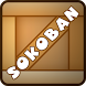 Puzzle & Logic Games: Sokoban by Falling Stars Free Game