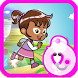 Super Doc Kids Of Mcstuffins by Mobikids