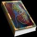 Kalima In Al-Quran by ArtaDev