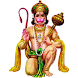 Shree Hanuman Chalisa by Pradeep Rai