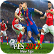 New Tips For PES 2017 - Tricks by PZ5 Team