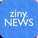 지니뉴스 : 나만을 위한 똑똑한 뉴스 서비스 by Saltlux Inc.