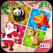 MatchUp Memory - Christmas! by YubituSoft