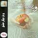 رمان و بار دیگر عشق by Deniz.Studio