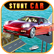 Fast Stunt Car 2016 by Nucleus 3D
