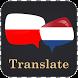 Polish Dutch Translator by Translate Apps
