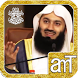 Mufti Menk Short Lectures by AMTeam