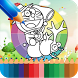 Coloring Book Doraemon Game by Coloring Glowing