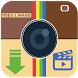 Video Downloader For Instagram by Free Downloader Apps