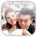 Rachel & Gibson's Wedding App by Kratos Digital Limited