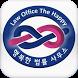 행복한법률사무소 (개인회생,기업회생,의사회생,법인파산) by LEO CONTENTS