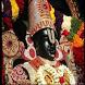 Tamil Shri Perumal Songs by Rathika