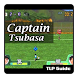 Walktrough for Captain Tsubasa by The Legend Pro Guide