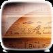 Following Pharaoh Live Wallpap by Lorenzo Stile Designer