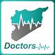 الأطباء السوريون by JALAL APPS