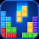 Legend Bricks Classic - New Blocks Puzzle by sandy games
