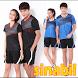 Sport Uniform Design by sandroid