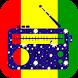 Guinea Radio by DigBazar Ltd.