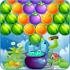 Fruits Shooter by key game