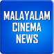 Malayalam Cinema News by EST