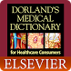 Dorland's Medical Dictionary by MobiSystems