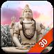 Shiva Live Wallpaper 3D by Weather Widget Theme Dev Team