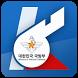 국방부 케이휘슬 by (사)한국기업윤리경영연구원