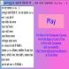 Learn Microsoft Excel 10 Hindi by Ajinkya Innovations