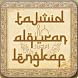 Tajwid AlQuran Lengkap