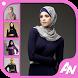 Abaya Dress Hijab Style 2017 by Artnesia