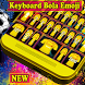 Bola Emoji Keyboard Themes by andro siakdev