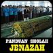 Panduan Sholat Jenazah by Muslim Media