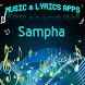 Sampha Lyrics Music by DulMediaDev