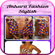 Ankara Fashion Stylish by Armagedon