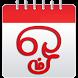நல்ல நேரம் Tamil Calendar 2017 by Akmin Technologies