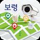 보령시 안심귀가 (안전귀가) by 티더블유모바일주식회사