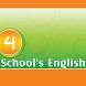 انجليزية المدارس 4 نسخة مجانية by 4enc.com