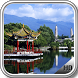 China Pack 2 Wallpaper by LegendaryApps