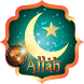 Allah Photo Frames and Effects by Islamic Apps