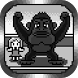 Mighty Kong : Monster Enraged by Funworks Studio Co. Ltd.